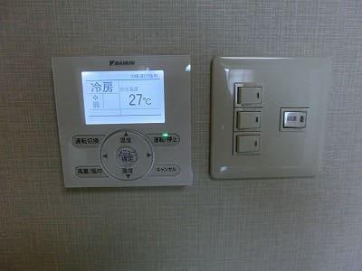 エアコンと照明器具のコントローラー