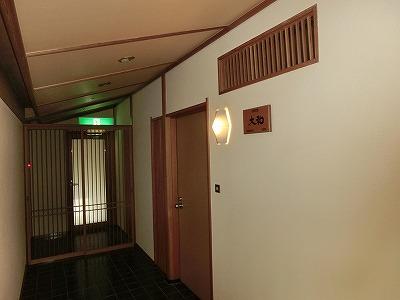 特別室「大和」の入口