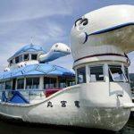 諏訪湖遊覧船の竜宮丸が最後の航行