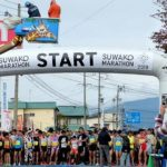 諏訪湖オンラインマラソン2020 新しいマラソンとは【驚愕】