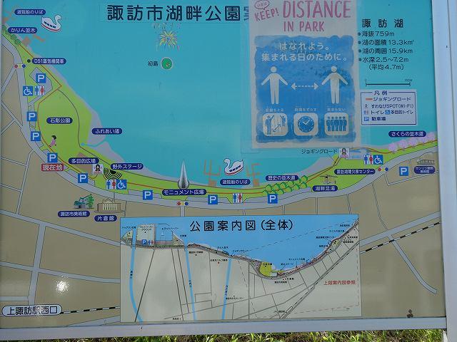 諏訪市湖畔公園地図
